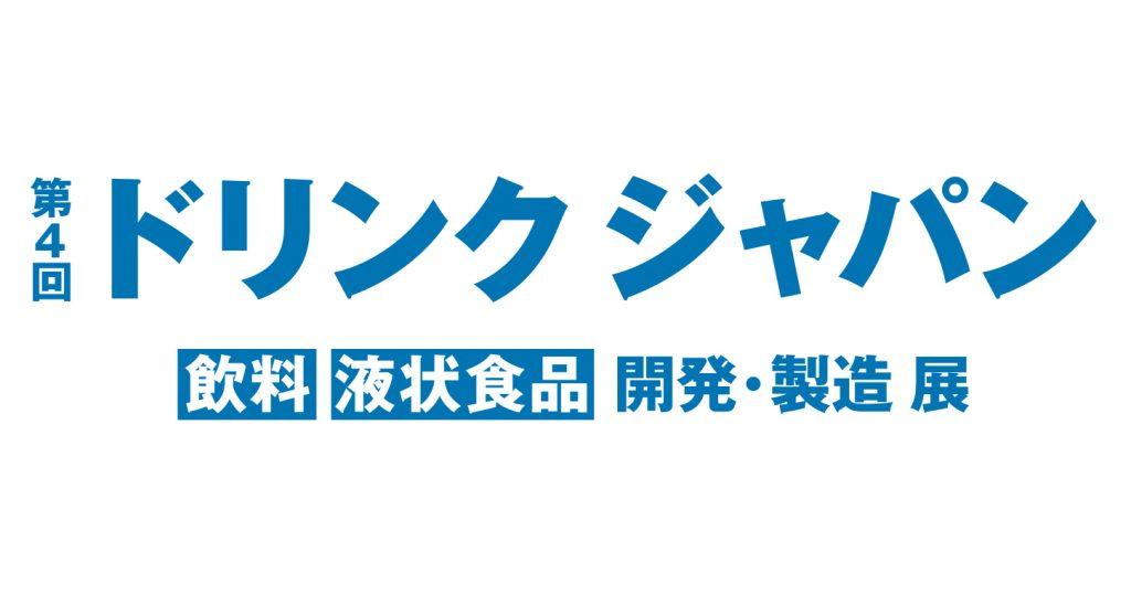 drink-japan